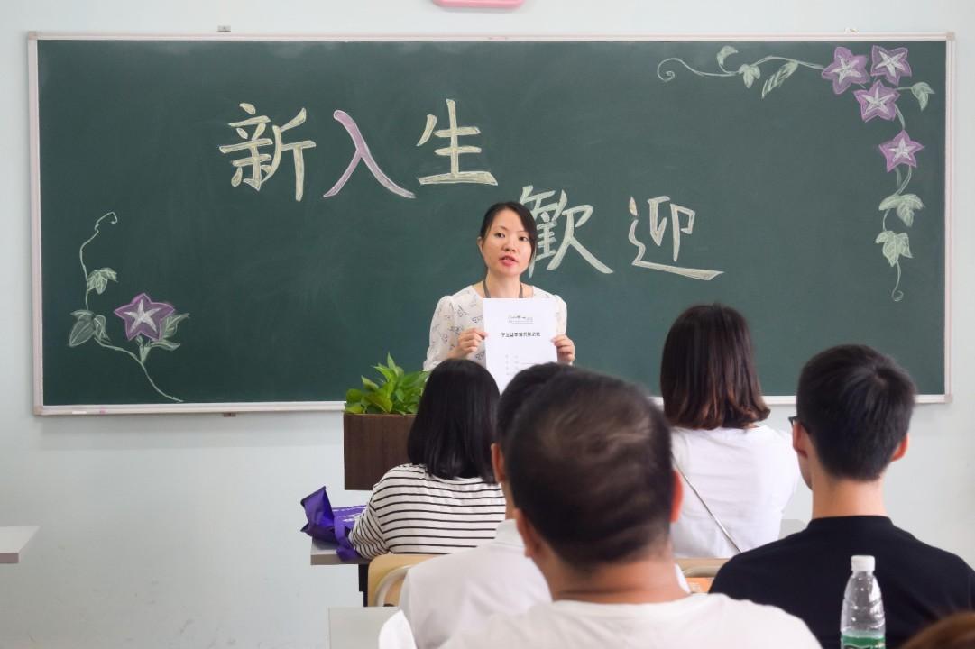 DSC_0109,深圳英语口语培训哪家好