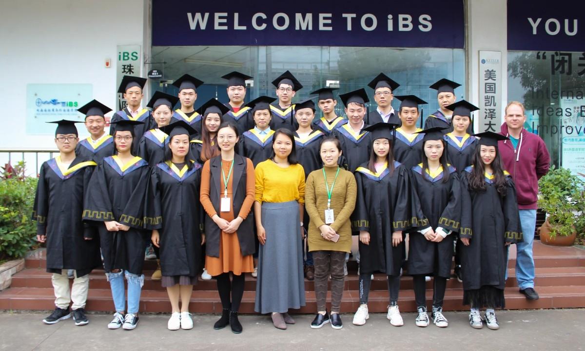 IMG_5870,深圳成人英语培训机构排名