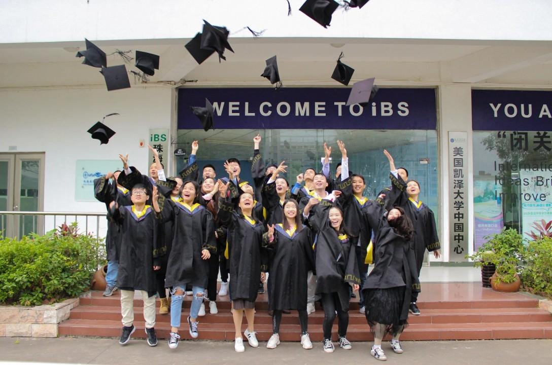 IMG_5883,深圳成人英语培训机构排名