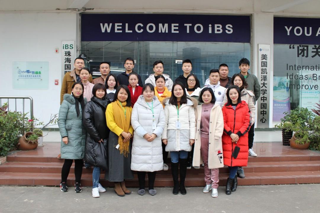 微信图片_20190110090136,深圳成人英语培训机构排名