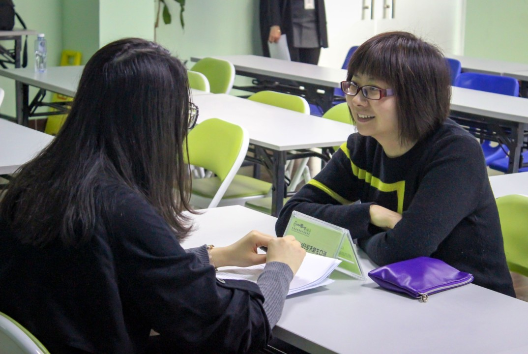 IMG_6163,深圳成人英语培训机构排名