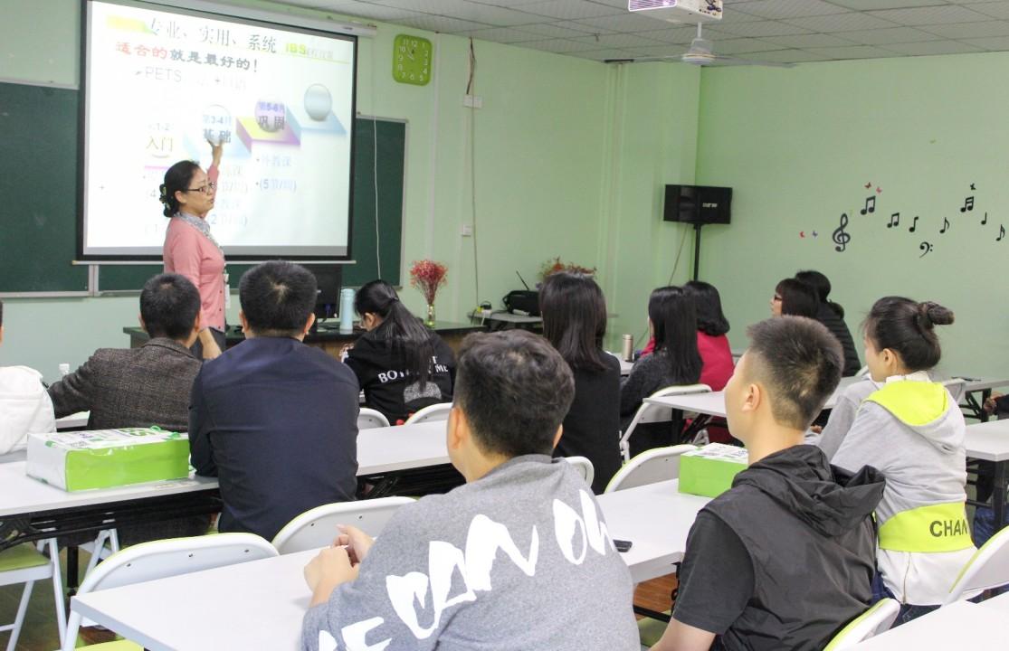 IMG_6171,深圳成人英语培训机构排名