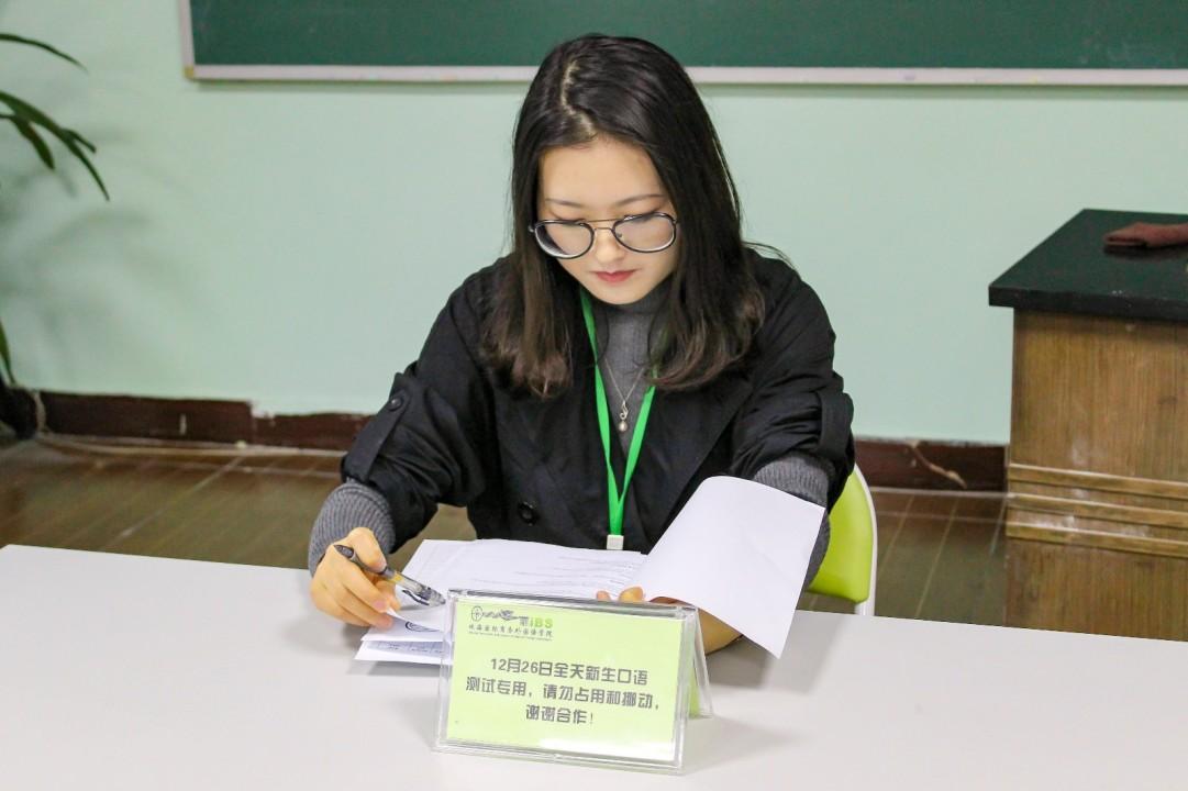 IMG_6152,深圳成人英语培训机构排名